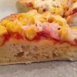pizza, házi pizza, pizza recept, Kocsis Hajnalka receptje, www.mokuslekvar.hu