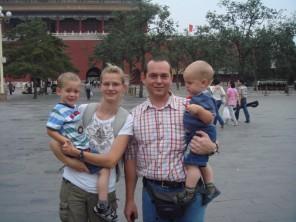 kínai élményeim, Kocsis Hajnalka, www.mokuslekvar.hu